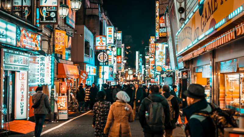 highlights van tokyo